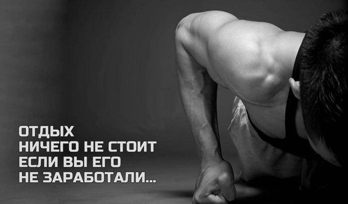 мотивирующие картинки: 10 тыс изображений найдено в Яндекс.Картинках