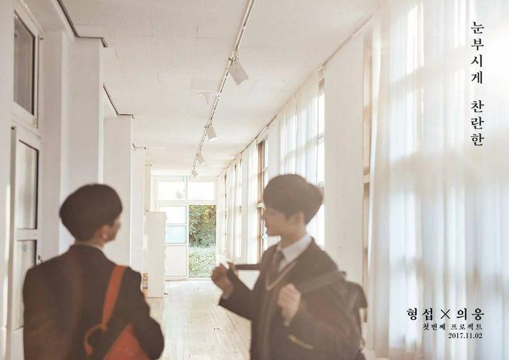 Ahn hyungseop, lee euiwoong, hyungseop debut, euiwoong debut, hyungseop euiwoong debut, Shining Brightly Enough to Blind, Shining Brightly Enough to Blind teaser, Shining Brightly Enough to Blind concept photo, Shining Brightly Enough to Blind hyungseop eui woong, produce 101 se2 ahn hyungseop, produce 101 se2 Lee eui woong
