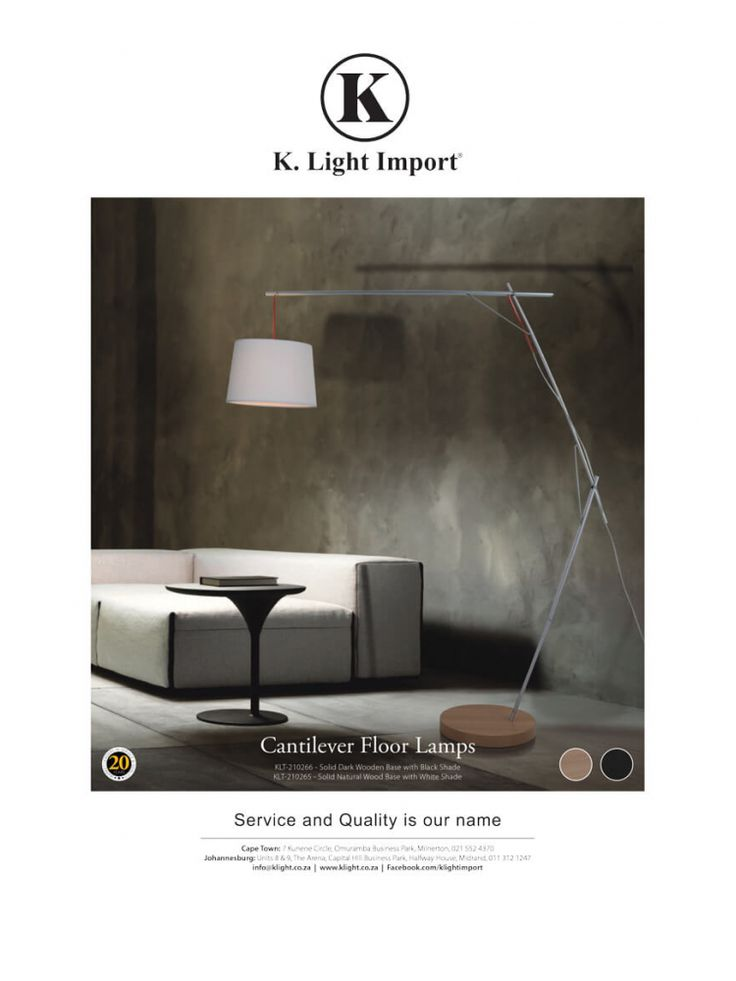 K lights arch light available from Springlights Hillcrest, Durban. For more info go to our website at www.springlights.net