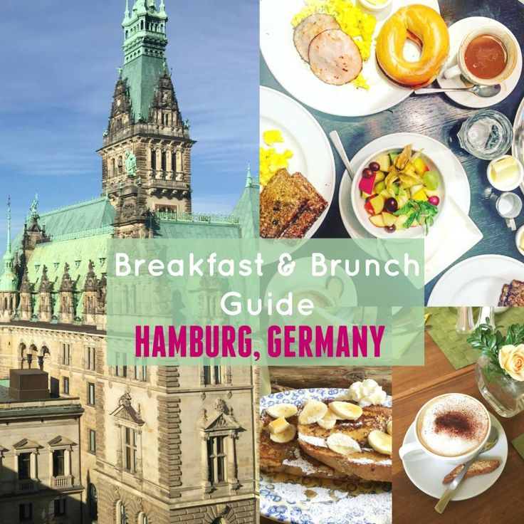 Where to eat breakfast in beautiful Hamburg, Germany!