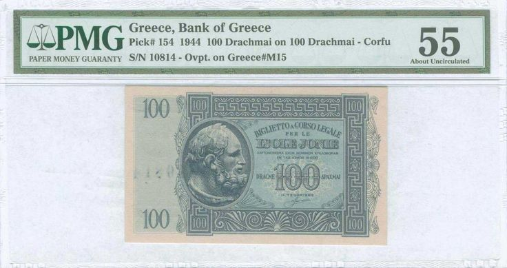 "100 drx (18.12.1944) Provisional Treasury Note, issued in Kerkyra. Red ovpt on back of 100 drx (ND 1941) (Pick M15). Serial no ""10814"". After liberation, the boat carrying fresh notes to Corfu sank, and it was authorised to overprint ..."