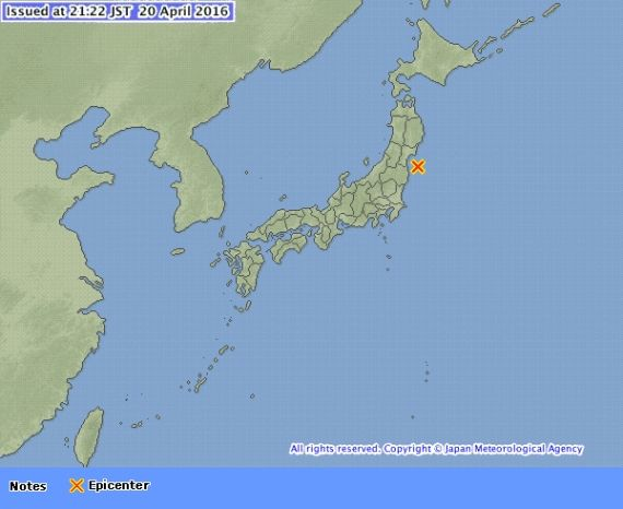 The nuclear power plant at Fukushima Japan, previously destroyed by an earthquake and Tsunami, has been hit with a Magnitude 5.6 earthquake at 8:19 AM eastern US time, just moments ago. According to the Japanese Earthquake Center, these are the initial details: Earthquake Information (Earthquake Information) Issued at 21:22 JST 20 Apr 2016 Occurred at …