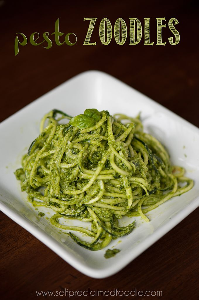 Pesto Zoodles - Self Proclaimed Foodie