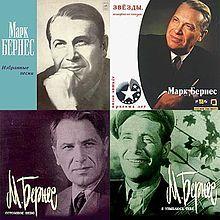 Избранные диски М. Бернеса