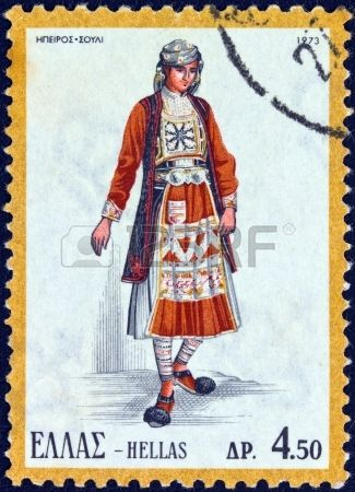 GREECE CIRCA 1973 A stamp printed in Greece from the Traditional Greek Costumes 2nd part issue shows Stock Photo
