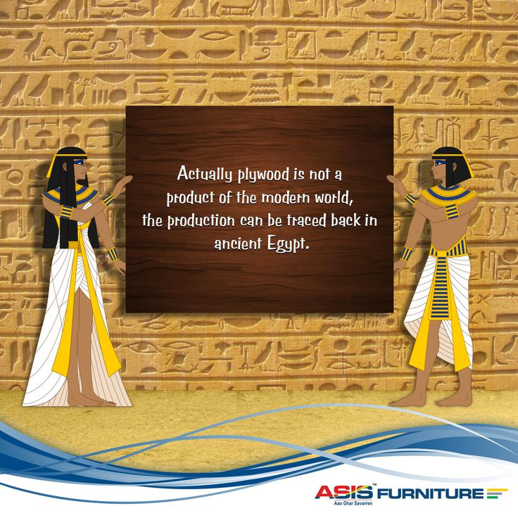 The use of thin layers of wood as a means of construction dates to approximately 1500 B.C. when Egyptian craftsmen bonded thin pieces of dark ebony wood to the exterior of a cedar casket found in the tomb of King Tut-Ankh-Amon. ‪#‎DidYouKnow‬ ‪#‎FurnitureFacts‬