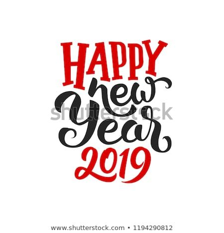 happy new year 2019 text isolated on white background greeting card design with typography for