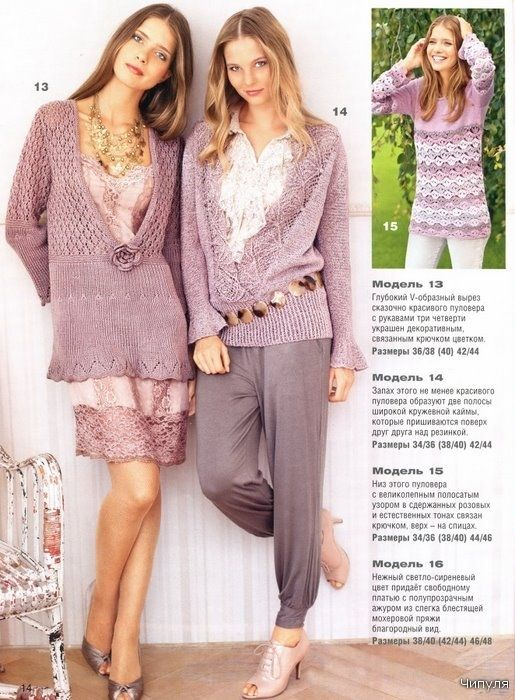 fashion magazine for women, free knitting patterns | make handmade, crochet, craft