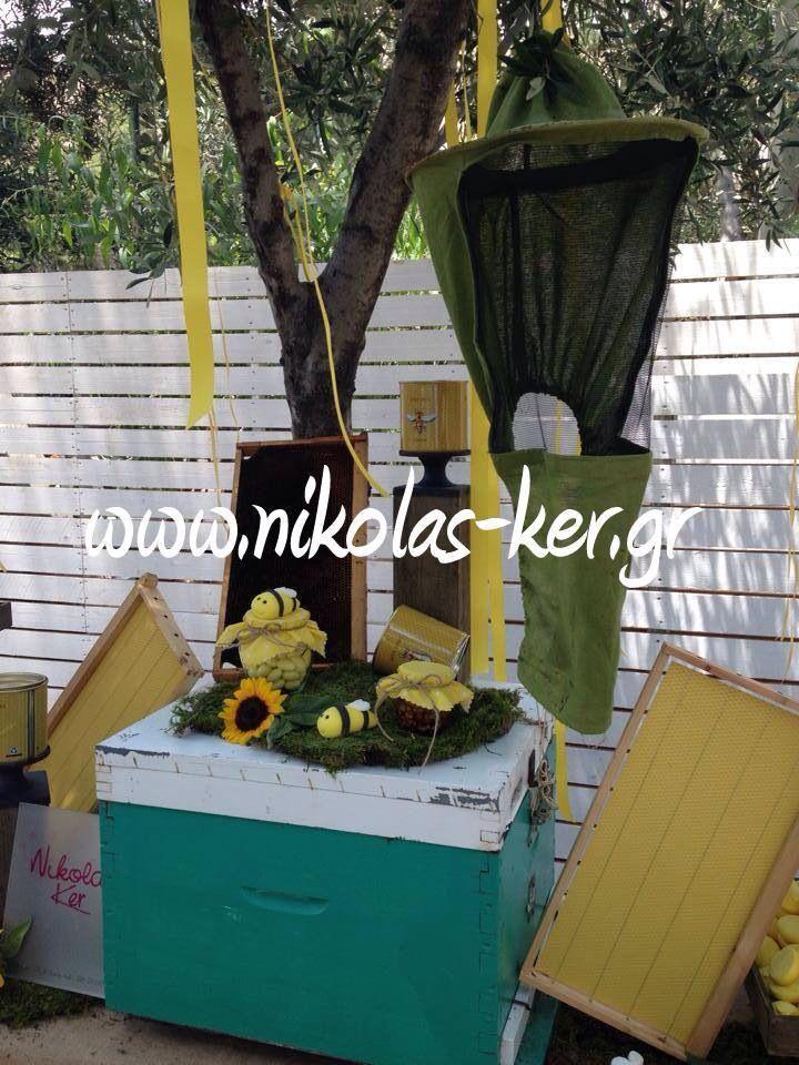 Και ύστερα ήρθαν οι μέλισσες!!! Page FB: Nikolas Ker Είδη Γάμου Βάπτισης