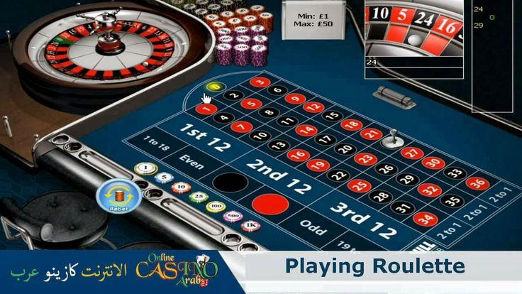 Tips and #Strategies for #Playing Roulette - نصائح وإستراتيجيات للعب الروليت #Roulette #