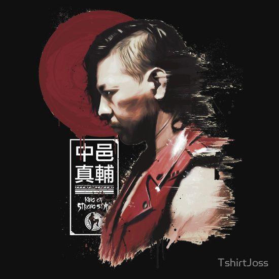 King Of Strong Shinsuke Nakamura