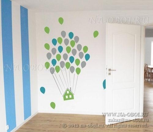 Дом с воздушными шарами