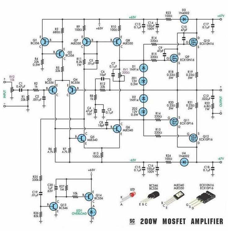 200W Subwoofer Amplifier Circuit ~ Audio Amplifier