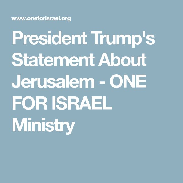 President Trump's Statement About Jerusalem - ONE FOR ISRAEL Ministry