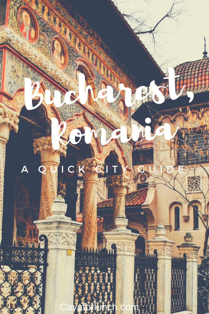 A Quick City Guide to #bucharest in #Romania. / #bucharestcity #bucharestnight
