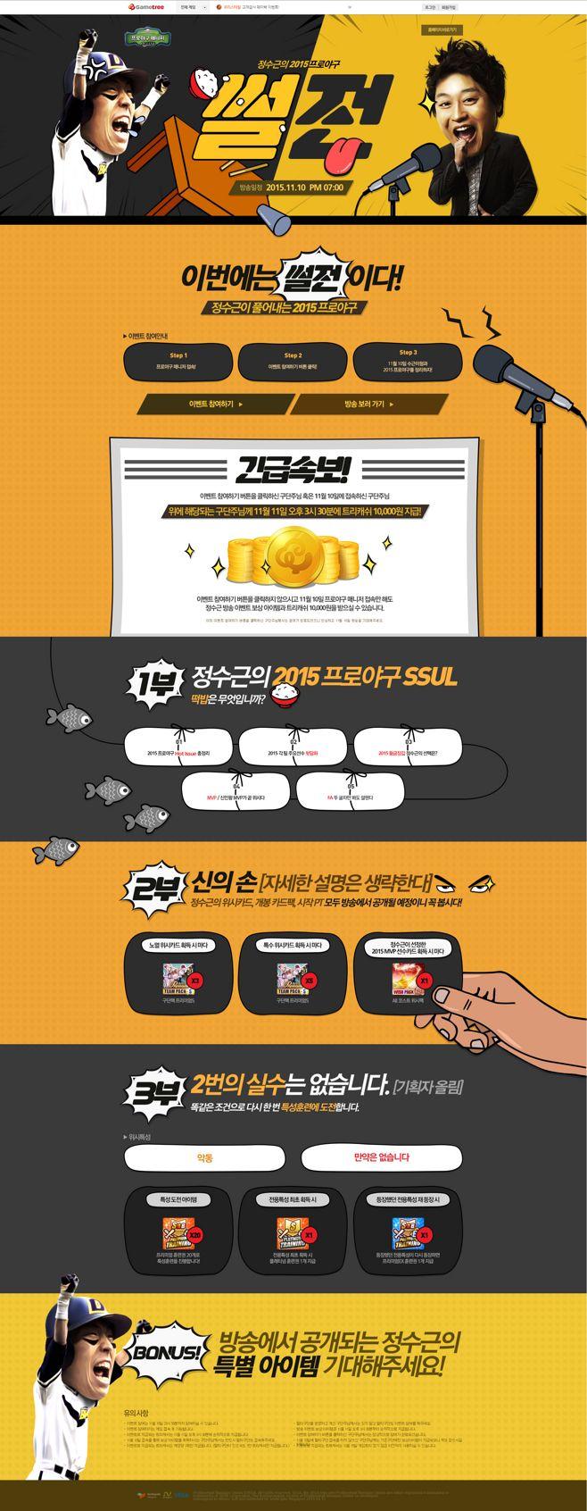 淘宝-飞梵采集到Web.Interface.Asia(1578图)_花瓣UI/UX