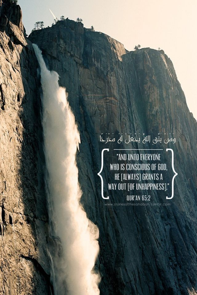 من بين الصخر والصخر يخرج لك لو شاء نهر