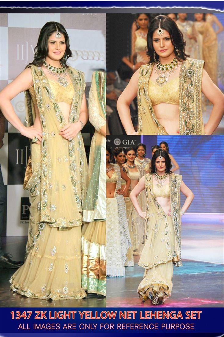 Celebrity Dresses Replica Online - raveitsafe
