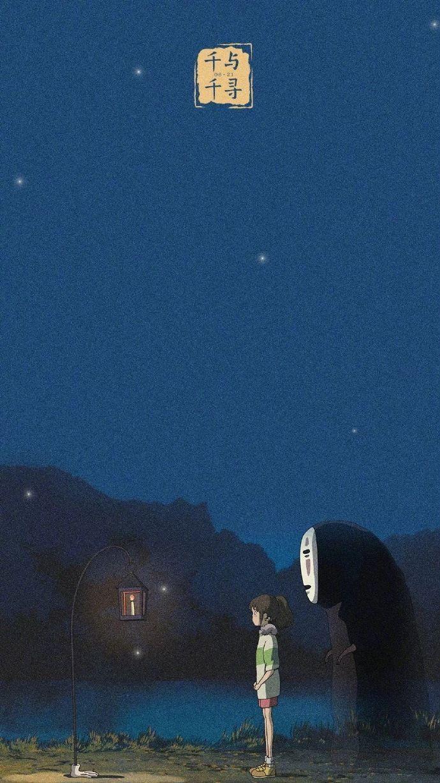 Pin By Magali Nessie On Anime Lockscreen In 2020 Studio Ghibli Spirited Away Studio Ghibli Background Ghibli Movies