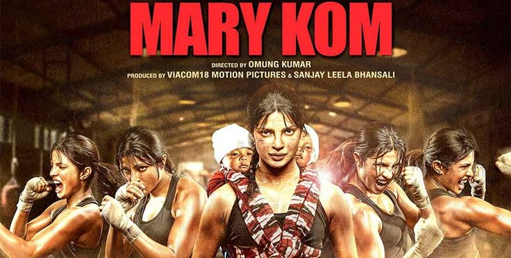 Check out the review of latest biopic Mary Kom-Mary Kom Movie Review