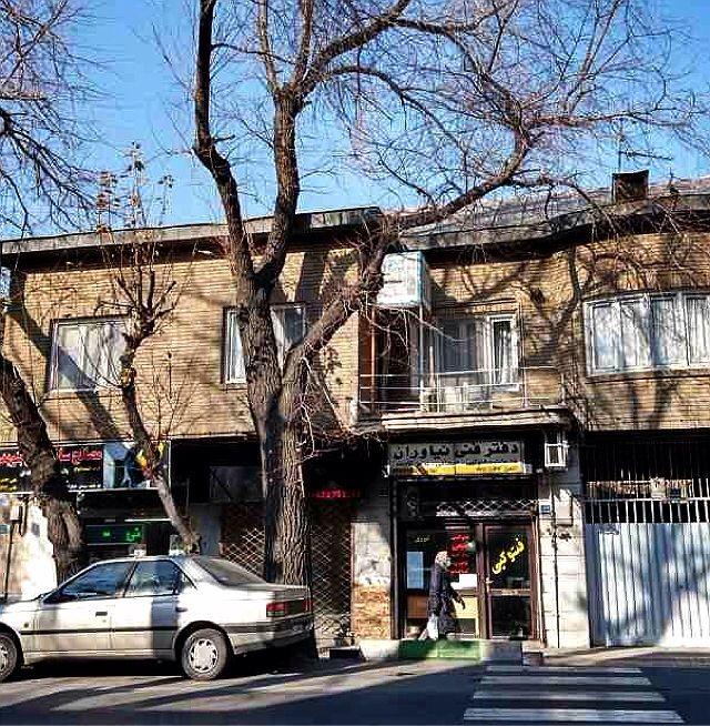 Niyavaran ( Tehran)