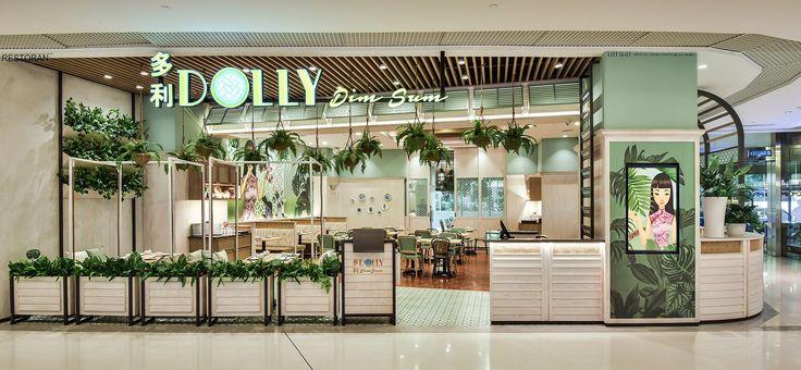Dolly DimSum at Sunway Putra Mall, Malaysia