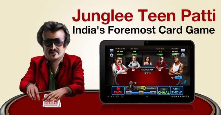 Play it Like a BOSS! Use your bluffing skills in Junglee TeenPatti 3D Indian Poker! Explore the HD avatars & rooms, gift shops, charms and more.. Download Now: http://app.adjust.io/9b3649 #Poker