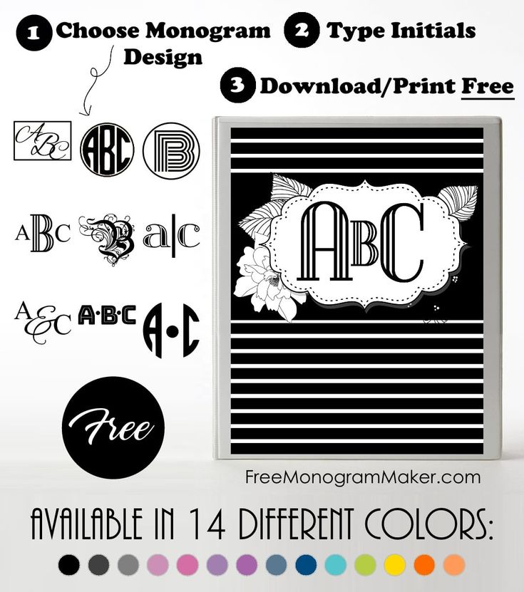 Free Printable Monogram Binder Cover That You Can Print At