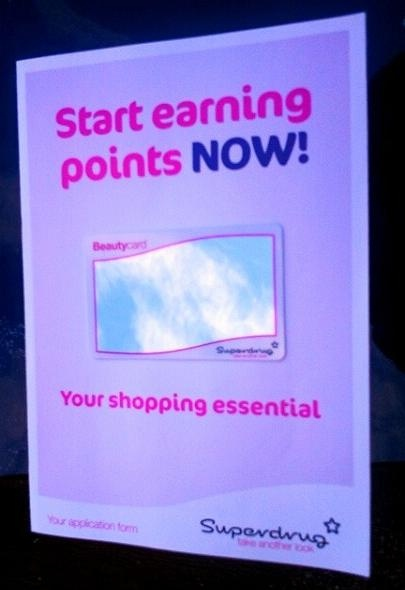 Superdrug Beautycard. Do loyalty cards really save you money?: http://www.helpmetosave.com/2012/09/loyalty-card/