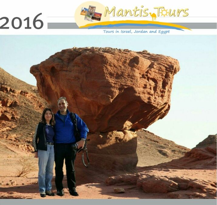 Let's go to Timna! :-) Join us also to a magical trip to the copper kingdom. <3 - See more at: www.mantis-tours.com #MantisTours #TripAdvisor #PictureOfTheDay #Vacation #Travel #Tour #Tours #Trip #Trips #Israel #Eilat #Timna #TimnaPark #SolomonPillars #TimnaTour