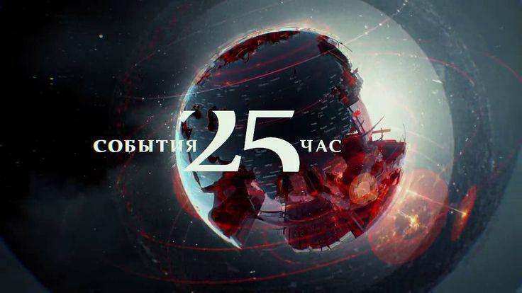 TVC Events 25 on Vimeo