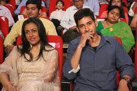 Aagadu Movie Audio Launch Photos - 2, Shankar, Krishna, Vijaya Nirmala, Mahesh Babu, Namrata Mahesh, Srinu Vytla, Thaman, Sukumar, Koratala Shiva