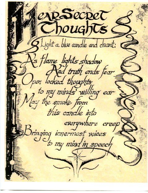 Printable Book Of Shadows Pages   Image - HearSecretThoughts.jpg - Charmed Wiki - For all your Charmed ...
