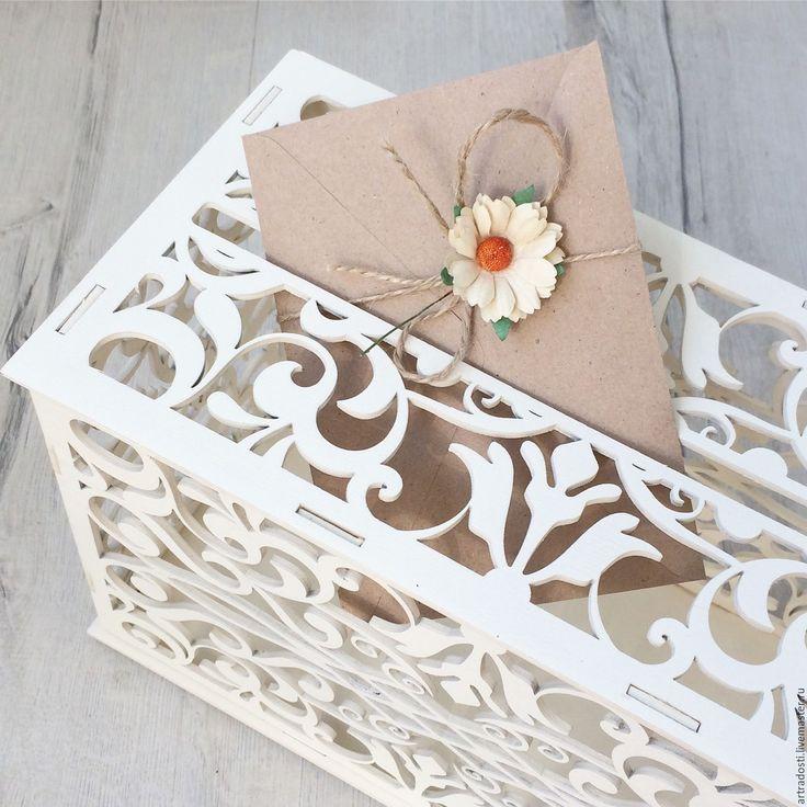 Купить Короб для конвертов на свадьбу - айвори, короб, коробка для денег, короб на свадьбу, коробка для свадьбы
