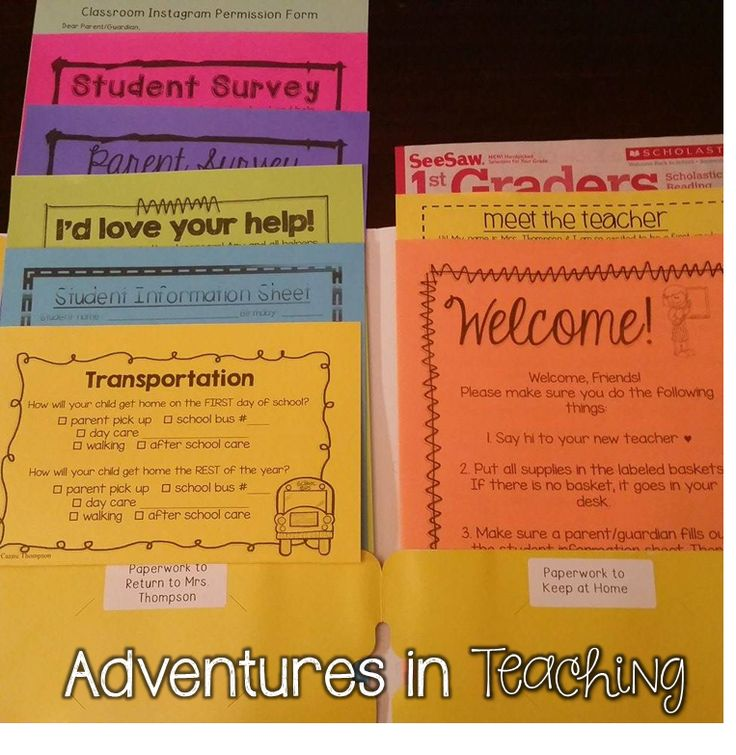 First Grade Classroom: Back to School Paperwork                                                                                                                                                      More