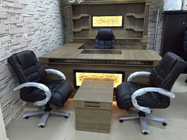 Akbüro | Ofis Mobilyaları | büro malzemeleri | Üretici ~ Taşlı Işıklı Makam Takımı