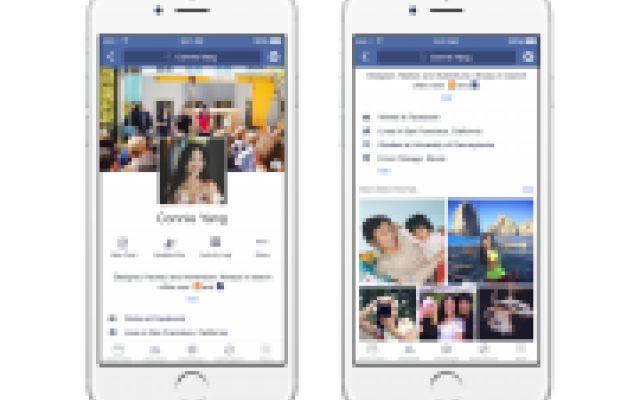 Ecco i nuovi profili Facebook: Foto e Video Novità rivoluzionarie per i profili Facebook:ecco come saranno presto le bacheche degli utenti del popolare social network statunitense.Foto e Video di tutte le novità che arriveranno presto per tutt #facebook2015