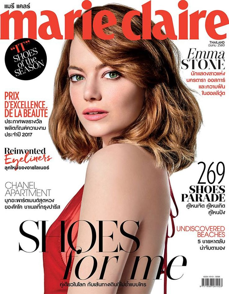 Emma Stone for Marie Claire Thailand March 2017