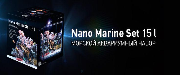 Аквамагаз.com.ua - Аквариумы, морские аквариумы: товары и оборудование для аквариумов, прудов