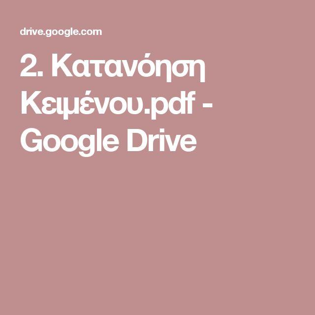 2. Κατανόηση Κειμένου.pdf - Google Drive
