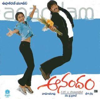 Anandam title lyrics_Anandam - Telugu Movie Lyrics