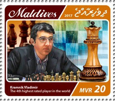 Stamp: Kramnik Vladimir, the 4th highest rated player in the world (Maldives) (Chess players) Mi:MV 6945