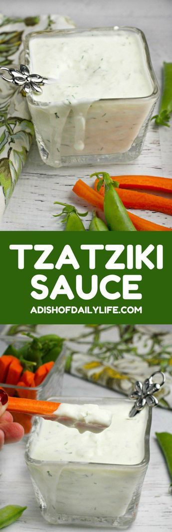 Cool and creamy, Tzatziki Sauce is a tangy yogurt cucumber dip, made with garlic, lemon and dill. Perfect as a dip for vegetables and a lovely accompaniment to chicken, lamb, beef and even salmon! Easy to make...and healthy too! #GreekFoodRecipes