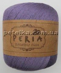 004 - Bambu Лен - сиреневый - Peria
