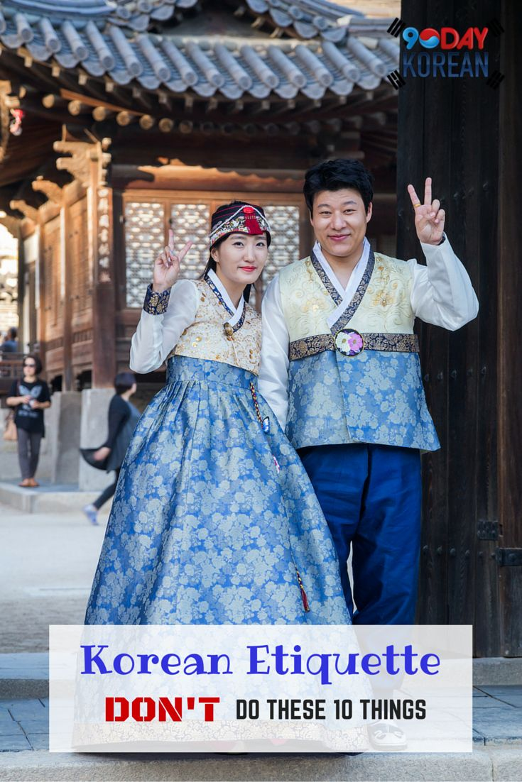 Korean Etiquette: Don't Do These 10 Things  There are certain things you should avoid doing in Korea. Learn about what NOT to do so you can make a good impression when you visit Korea.   #90daykorean  Repin if this was helpful ^^