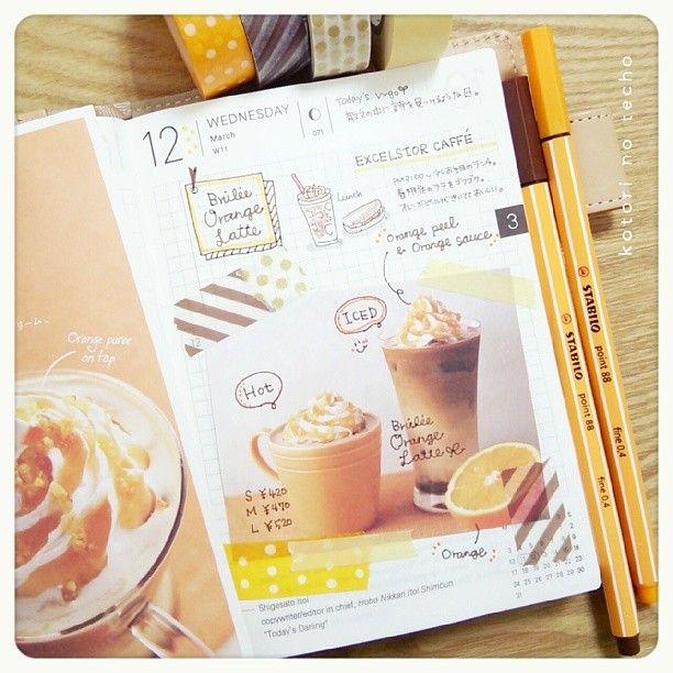 おはようございます♩♩ orange+Latteを飲んだ日(*´╰╯`๓)♬ オレンジピールが+おいしかった♡ 最近、ほぼ日手帳が楽しい! 自分なりの楽しみかたが分かってきたかも♩