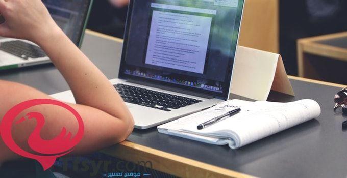 تفسير الامتحان في المنام للامام الصادق 1 Iphone Electronic Products Phone