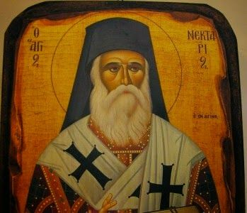 INCHIRIERI AUTOCARE BUCURESTI: Pelerinaj în Grecia de ziua Sfântului Nectarie
