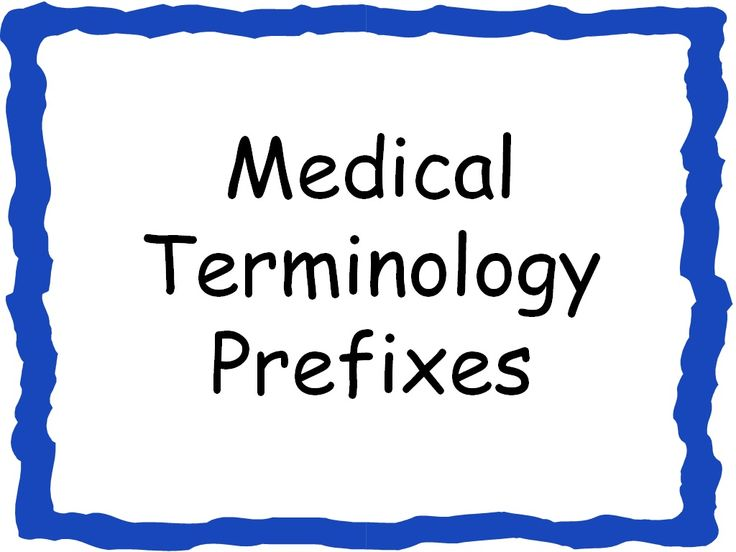 Student Survive 2 Thrive: Free Medical Terminology Flash Cards: Prefixes