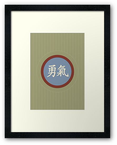 Paper Craft Courage - framed print